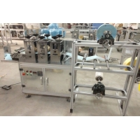 Wholesale Three Dimensional Anti Bacteria N95 Face Mask Making Machine from china suppliers