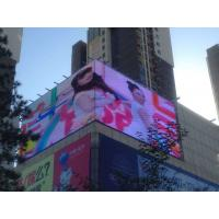 China Full Color Outdoor Led Advertising Screens P4 Module SMD 2121 20 Watt AC90-260V on sale