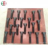 Buy cheap M20 High Tensile 45 Steel Bolts for Chute Liners EB919 from wholesalers