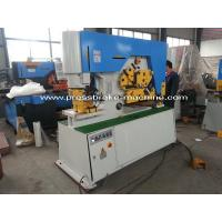 Buy cheap High Performance Hydraulic Ironworker Machine 25mm Thickness Steel from Wholesalers