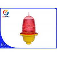 Buy cheap low intensity LED aviation obstruction lamp/navigation light/L810 sidelight from wholesalers