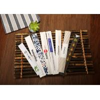 Quality With Logo Printed Sleeve Twins Chinese Chopsticks, Disposable Bamboo Chopsticks for sale