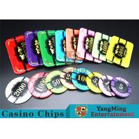 Wholesale Custom Tiger Image Casino Poker Chips With Environmental Protection Material from china suppliers