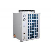 Wholesale R22 Water Cooled Screw Chillers , Air Source Heat Pump For Commercial Sanitary Hot Water from china suppliers