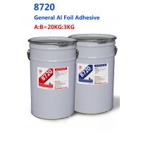 Wholesale 8720 General Al Foil Adhesive  Flexible packaging, Two-Component Polyurethane adhesive from china suppliers