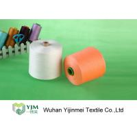 Wholesale 100% Polyester Spun Sewing Thread Yarn Dyeing For 40/2 40/3 50/2 50/3 60/2 60/3 from china suppliers