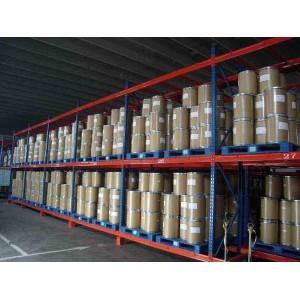 China 3,4,5-trimethoxybenzoic acid on sale