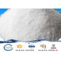 Buy cheap High polymer Anionic polyacrylamide PAM / APAM for mining waste water treatment from Wholesalers