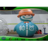 Wholesale PVC 0.18mm Helium Blow Up Advertising Balloons / Blue Inflatable Sky Advertising Balloons from china suppliers