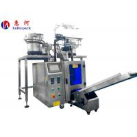 China Automatic Back sealing pouch counting packaging machine for dowel pin on sale