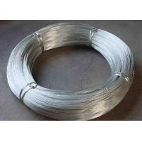Wholesale ISO9001 Certification Galvanized Iron Wire BWG18 BWG20 BWG22 0.7mm - 4.0mm Wire from china suppliers