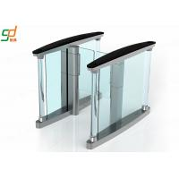 Wholesale Access Control Supermarket Swing Gate , Slim Glass Arm Security Barriers 900mm Width from china suppliers