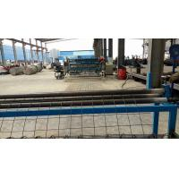 Wholesale Construction Roll Mesh Welding Machine With Touching Screen from china suppliers