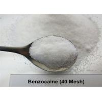 99.97% USP36 Local Anesthetic Benzocaine 40 Mesh / 200 Mesh White Crystal Powder for sale