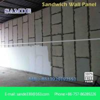 China Expanded polystyrene manufacturers commercial room dividers sandwich wall board on sale
