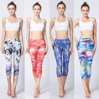2019 Women's New Latest Design Printed High Quality Elastic GYM Yoga Pants for sale