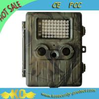 Wholesale Mms/Gprs/Gsm Hunting Camera KO-HC03 from china suppliers