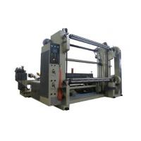 China Jumbo Roll Single Rewinder Paper Slitter Machine 3000C with Max. unwinding width 3000MM on sale