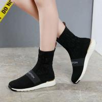 Buy cheap SS 18 Luxury Fashion Shoes LU Sock Sneakers from wholesalers