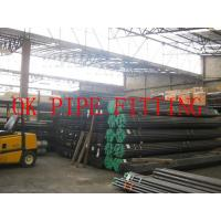 Wholesale piping material in the Iran from china suppliers