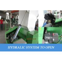 Wholesale Durable Dc53 Blade Plastic Crusher Machine Crusher Of All Plastic Materials from china suppliers