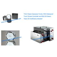 Buy cheap Digital Sauna Steam Generator Stainless Steel 12kw 380v For Home Fast Response from Wholesalers