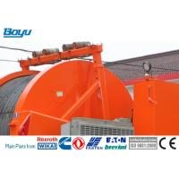 Quality TY2x80 130hp Hydraulic Cable Tensioner Max Tension 2x100kN / 1x200kN for sale