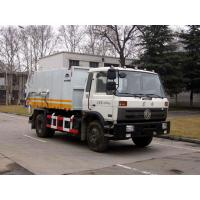 CLWYTZ5120ZLJ20F Yutong stamped dump garbage truck0086-18672730321 for sale