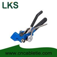 Buy cheap Stainless Steel Strapping band crimping tool LQA from wholesalers