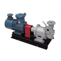 China CQYB magnetic vortex pump no leakage chemical industry booster pump for sale