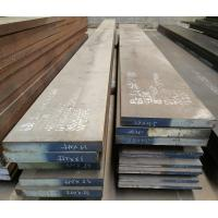 China ESR Alloy Tool Steel Round Bar / Metal Flat Plate D2 SKD11 1.2379 Cr12Mo1V1 for sale