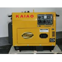 Portable 3KW Silent Diesel Generator With AVR Self-Excited Constant Voltage for sale