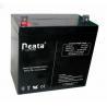 Buy cheap AGM/VRLA/SMF/SLA Power Plant Battery(12v75ah) from wholesalers