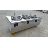 Wholesale 30kw Commercial Catering Equipment For Soup with Three Head from china suppliers