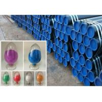Wholesale Wrought Iron Pipeline Powder Coating Paint Cathodic Disbonding Resistance from china suppliers