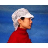 Wholesale Non Woven Snood Cap with Peak from china suppliers