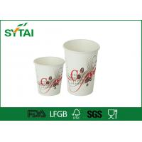 Wholesale Insulated Compostable Paper Cups 4oz 120 ml Ice Cream Paper Cups Wholesale from china suppliers