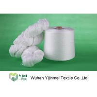 Wholesale Paper Cone Polyester Raw White Yarn No Knot For Knitting And Weaving from china suppliers