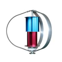 Wholesale Low Wind Start Up 100W200W12V24V Vertical Wind Turbine Home House Street Light Use from china suppliers