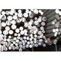Wholesale 100cr6 Bearing Steel Bar from china suppliers
