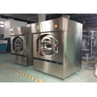 China Automatic Rotary Industrial Washer Machine 150kg Extractor Water Saving For Hotel Laundry on sale