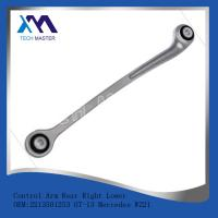 Wholesale Rear Right Lower Auto Control Arm Oem 213500806 07 - 13 For Mercedes W221 from china suppliers