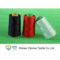 Wholesale 5000Yards 40/2 Sewing Polyester Thread For Suits, Trousers, Coats Sewing from china suppliers
