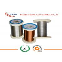 China 0.12mm Precision Resistance CuNi6 Copper Nickel Alloy Wire for Electric Relay on sale