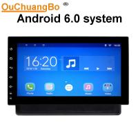 Buy cheap Ouchuangbo car radio gps stereo for Baic X35 2017 suppor BT aux mirror link android 6.0 OS from wholesalers