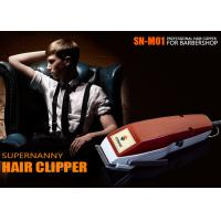 Wholesale Washable Low Noise Powerful Hair Clippers For Men , Shaver Beard from china suppliers