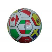 Wholesale Educational Children's Outdoor Soccer Balls Synthetic Leather Material PU Size 4 W / Pump from china suppliers