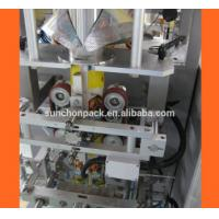Quality 110V Full Automatic Granule Packing Machine For Grain / Vegetable Seed for sale