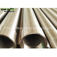Buy cheap Good Price and Good Quality API 5CT Steel Casing Pipe for Oil Gas and Petroleum Drilling pipe from wholesalers