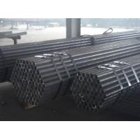Wholesale Stainless steel pipes from china suppliers